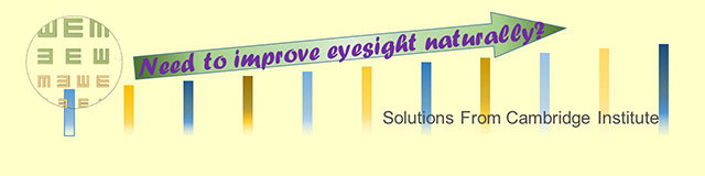 improve eyesight mobile